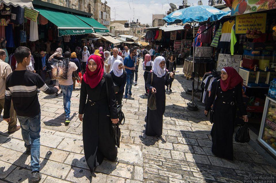 8 perguntas sobre Israel