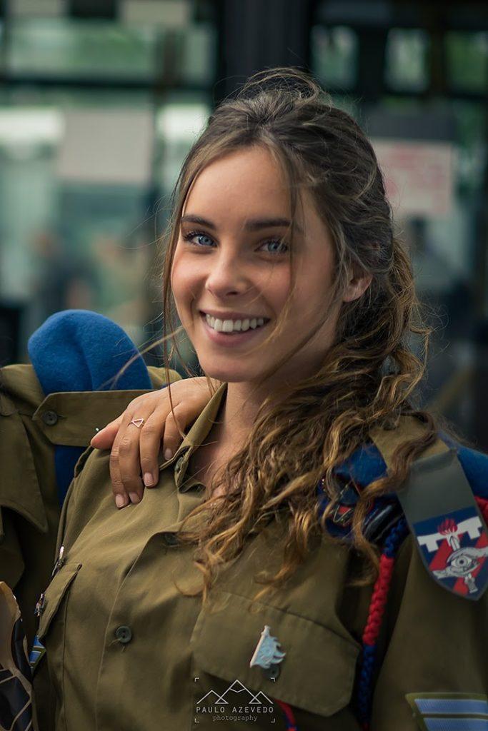 Polícia Militar Israelita